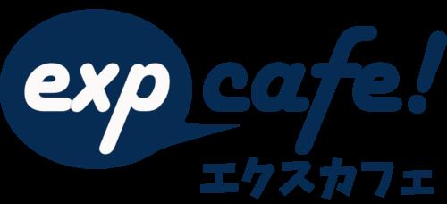 expcafe.jp